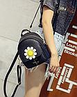 Рюкзак женский мини с ромашкой, фото 9