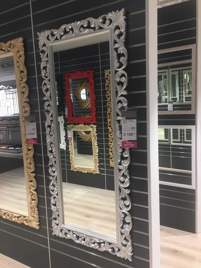 Зеркало Версаль настенное серебро