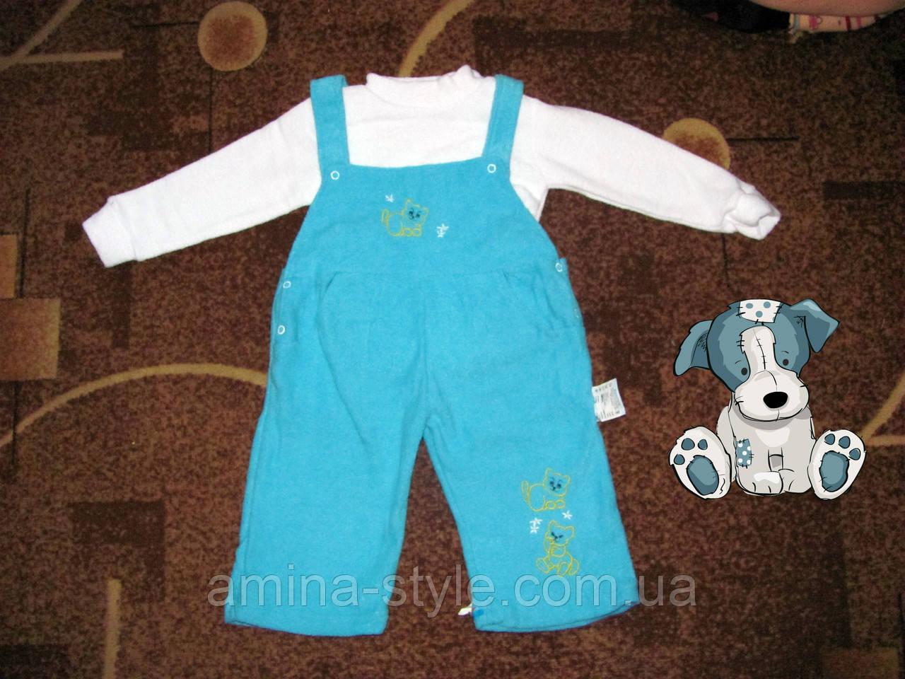 Комплект детский (водолазка + комбинезон) махра начес, 28 размер, фото 1