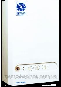 Двоконтурний газовий котел Rocterm TSU 20-B (20 кВт). Труба в комплекті