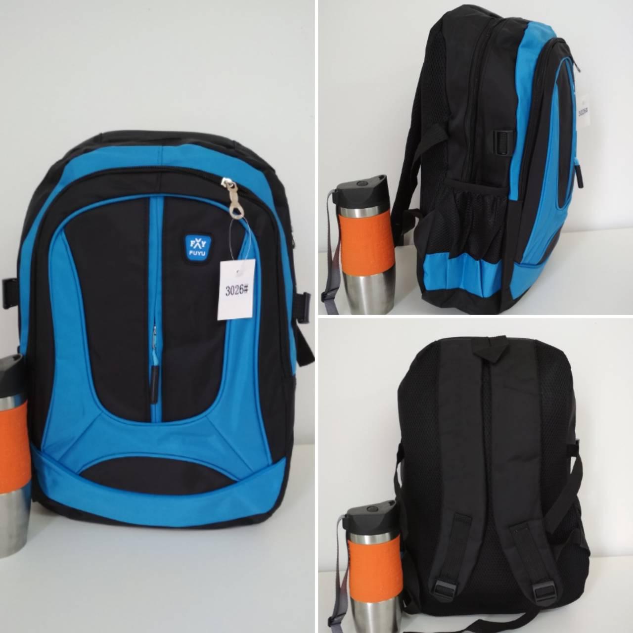 Рюкзак городской Fuyu, размер 40x30x15
