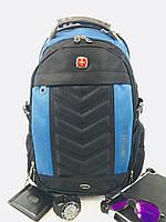 "Рюкзак для ноутбука ""Swiss Gear 8833"", фото 1"
