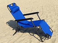 Шезлонг раскладной пляжный для дачи (3 положения, габариты 153х60 см, max. нагрузка 90 кг)