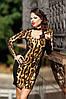 Черное платье леопардовое французский трикотаж, молодежное, повседневное, по фигуре повседневное