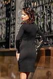 Чорне леопардове плаття, французький трикотаж, молодіжне, повсякденне, повсякденне по фігурі, фото 2
