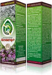 Бальзамы Лосева - Активатор +. Обладает кровоочистительным и антипаразитарным свойством. 30 мл.