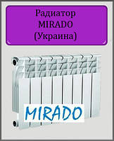 Радиатор алюминиевый MIRADO 96х500
