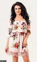 Платье 438579-2