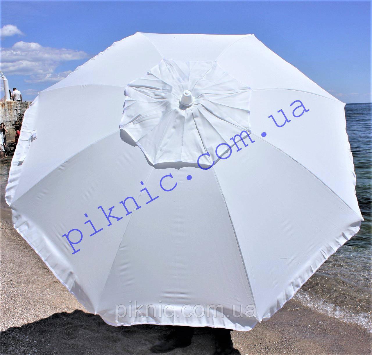 Зонт пляжный Белый 2 м клапан и наклон плотная ткань тканевый чехол Зонтик для пляжа от солнца 352