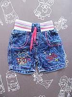 Джинсовые шорты для девочки на 6-9 месяцев