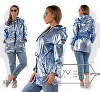 Ветровка женская батал р.48-56 Фабрика Моды XL