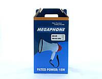 Громкоговоритель MEGAPHONE HW 8C (20) в уп. 20шт.