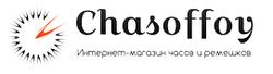 """интернет-магазин """"Часовой"""""""