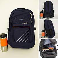 Рюкзак городской Sport размер 45х32х16