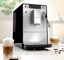 Кофемашина melitta solo & perfect milk e957-101, фото 2