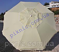 Бежевий пляжний зонт 2м клапан і нахил. Щільна тканина. Тканинний чохол. Парасолька для пляжу від сонця