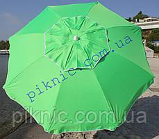 Салатовий пляжний зонт 2м клапан і нахил. Щільна тканина. Тканинний чохол. Парасолька для пляжу від сонця