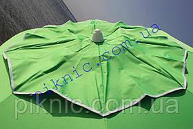 Пляжный зонт 2м клапан наклон Плотная ткань Тканевый чехол Зонтик для пляжа от солнца Салатовый 352, фото 2