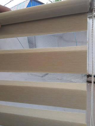 Рулонные шторы День - Ночь Меланж Н-6 50×150 см. Акционная цена!
