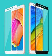 Защитное стекло 3D, 9H Xiaomi Redmi 5, Захисне скло ксиоми
