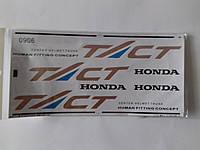 Набор наклеек (0906) HONDA TACT AF16/24 на белом фоне