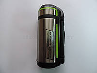 Термос зеленый 1,5л