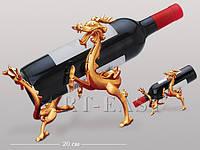 Подставка для бутылки Дракон WIN-146