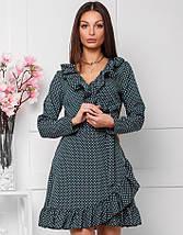 Женское платье в горох на запах (Глория mrb), фото 3