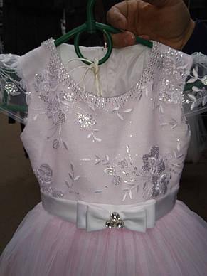 Детское нарядное бальное платье для девочек на 7-10 лет., фото 2