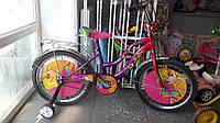 Велосипед детский двухколесный Б/У