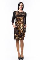 Платье женское свободного кроя теплое средней длинны, платье повседневное молодежное.