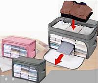 Складной кофр - органайзер для одежды или белья Бамбук ( органайзер для вещей )