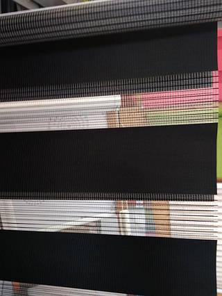 Рулонные шторы День - Ночь Secret 208 50×150 см. Акционная цена!