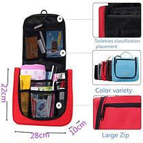 Дорожная подвесная сумка кейс ( органайзер подвесной ), фото 3