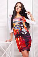 Платье красное свободное ровного кроя, платье цветное яркое, платье нарядное дайвинг, фото 1