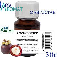 Ароматизатор Мангостан (Мангостан) 16.405 рідина  30, Фруктово-ягідно-цитрусовий напрямок, Кондитерские изделия, рідина