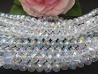 Бусины хрустальные 10х8 мм, 20 шт, цвет белый (прозрачный с АБ напылением)