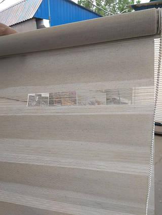 Рулонные шторы День - Ночь Лен 55×150 см. Акционная цена!