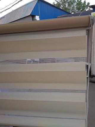 Рулонные шторы День - Ночь Светлый персик 45×150 см. Акционная цена!