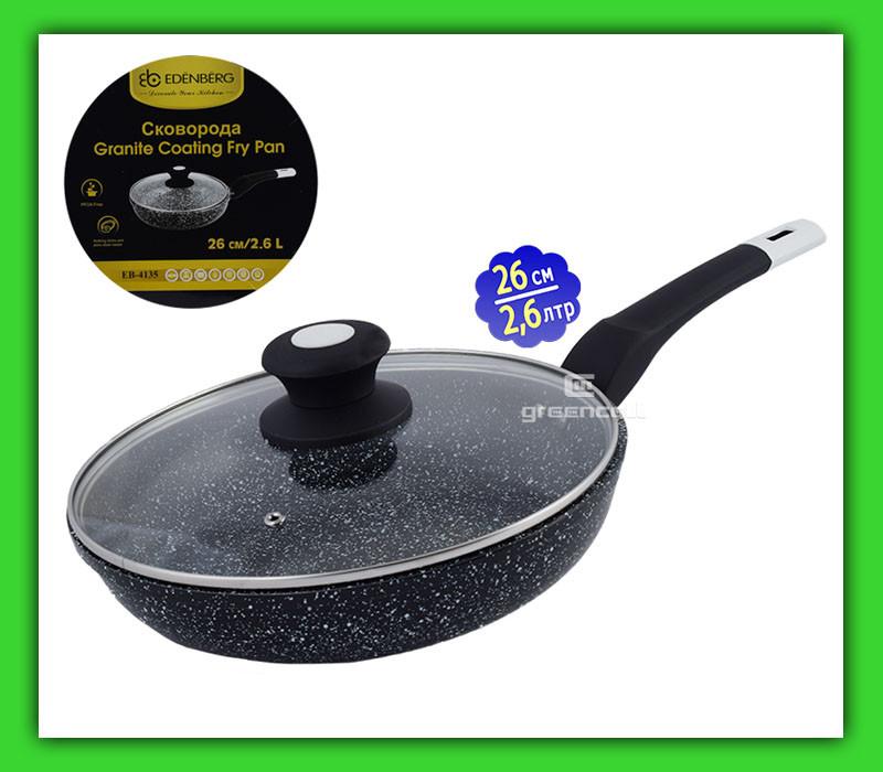 Сковорода EDENBERG EB 4135 26 см / 2.6 л