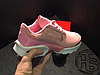 Женские кроссовки Nike Air Max Jewell SE Particle Pink 896195-602, фото 4