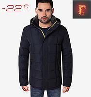 Стильная зимняя куртка - 1730 синий