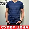 Мужская футболка, размеры: 46-56, 100% хлопок, в классическом стиле с V-образным вырезом - синего цвета