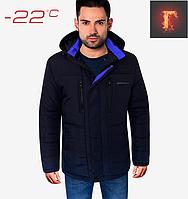 Модная мужская зимняя куртка - 1710 темно синий электрик 9d59bdbb70866