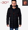 Длинная мужская зимняя куртка - 1703 темно синий