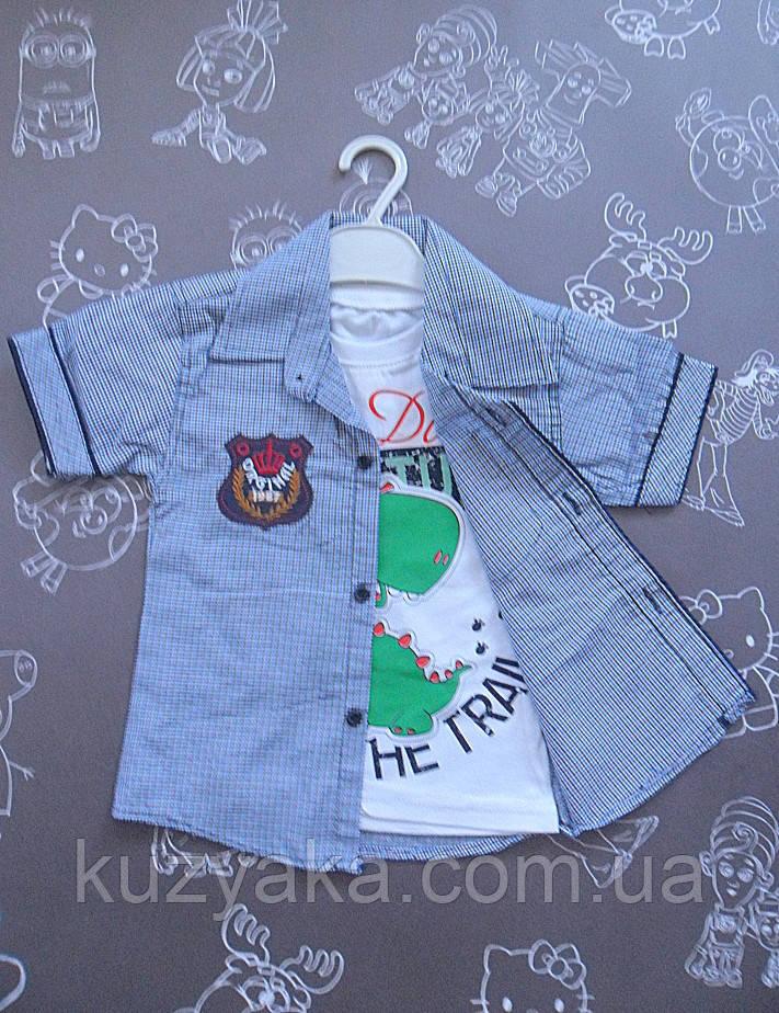 Детская летняя рубашка + футболка для мальчика на 4 года