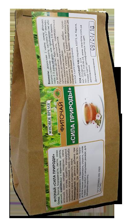 """Травяной чай для иммунитета, общеукрепляющее средство """"Сила природы"""" Новое время, сбор 75 г Эконом"""