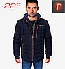Зимняя мужская куртка - 1706 темно синий электрик