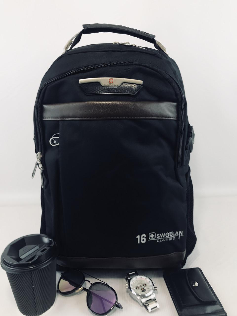 """Рюкзак для ноутбука """"Swiss Gear 9358"""""""
