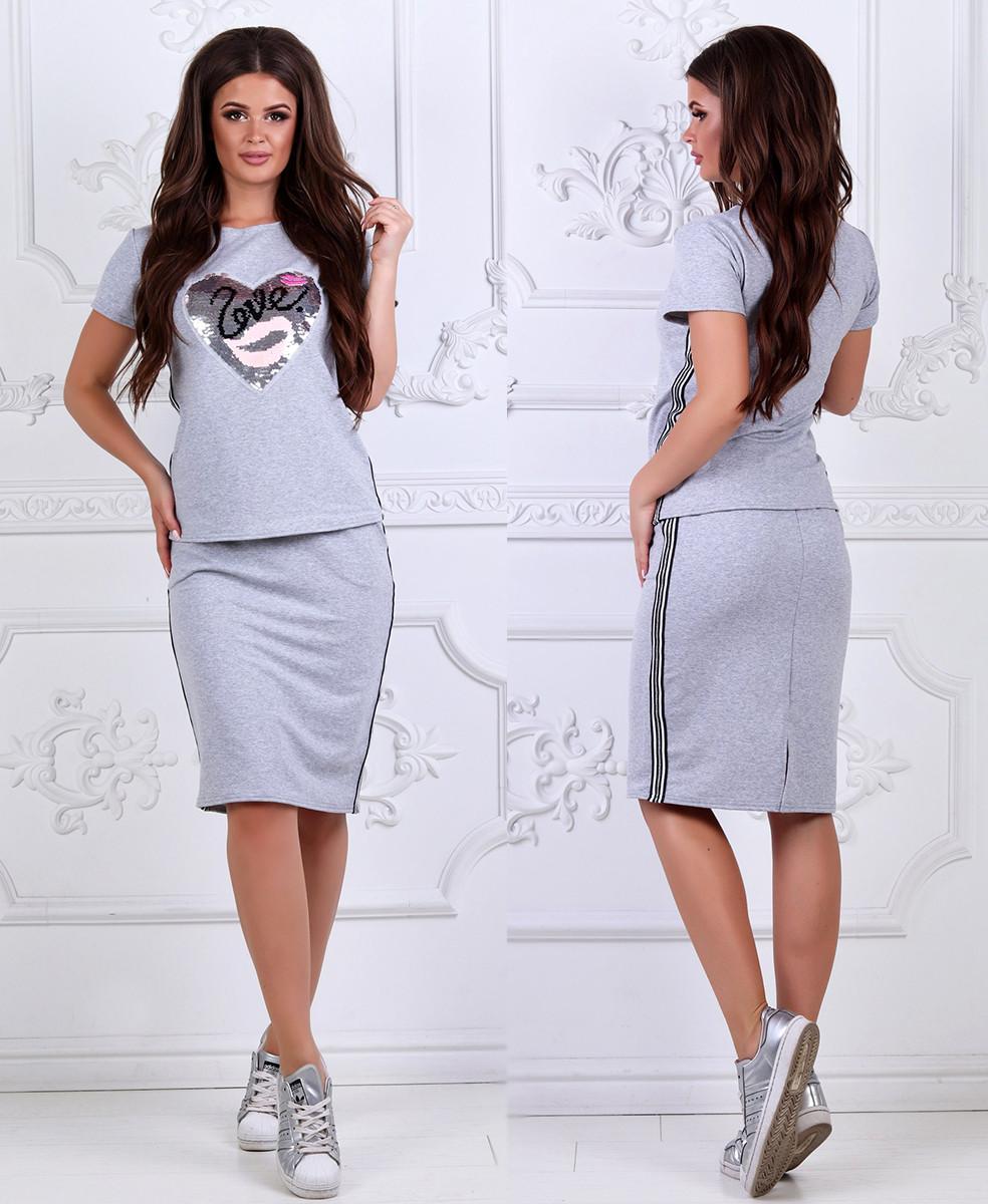 """Летний женский костюм с юбкой 826 """"Сердце Пайетки"""" в расцветках"""